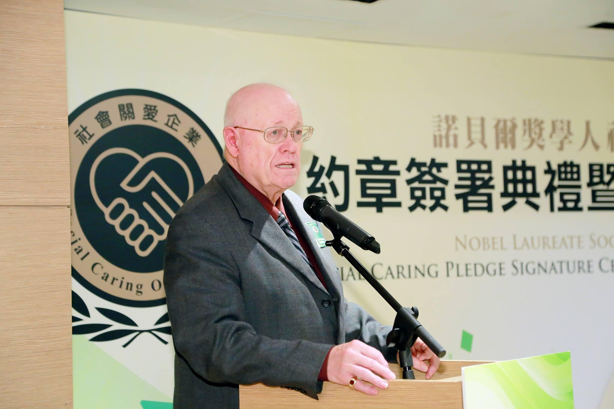 Green Economy Forum 39