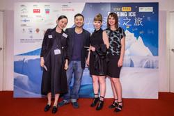Charity Film Premiere 19