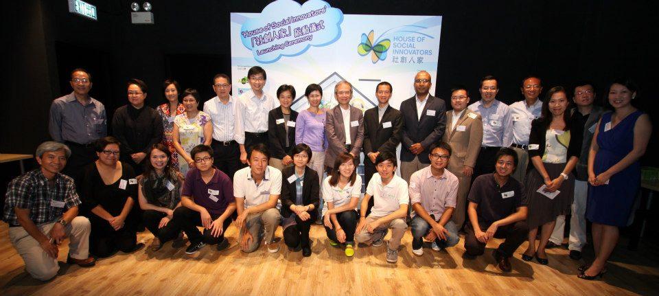 Social Enterprise Summit 49