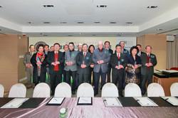 Green Economy Forum 16