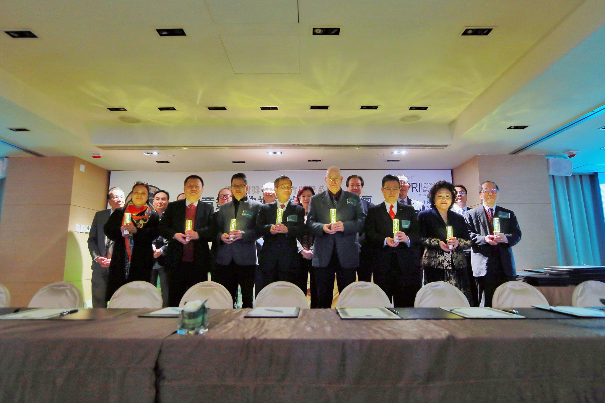 Green Economy Forum 7