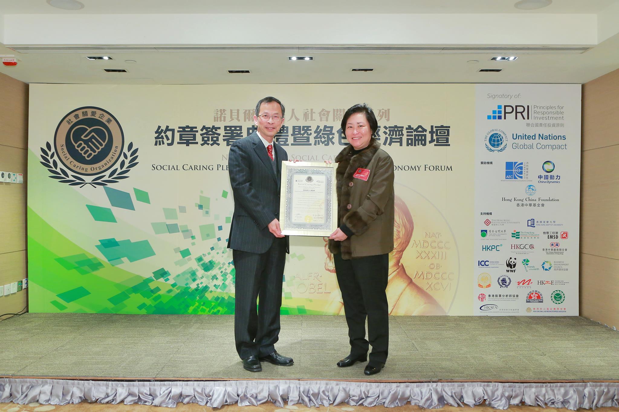 Green Economy Forum 32