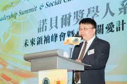 Future Leader Summit 30