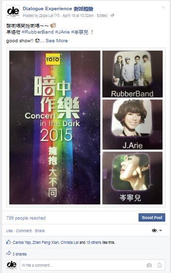 Concert 97