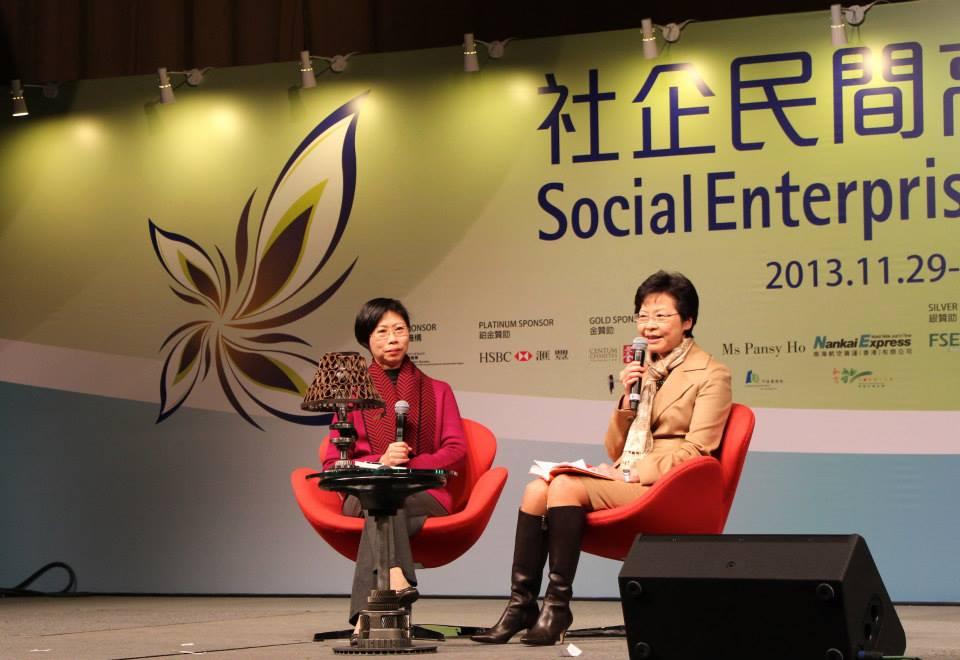 Social Enterprise Summit 5