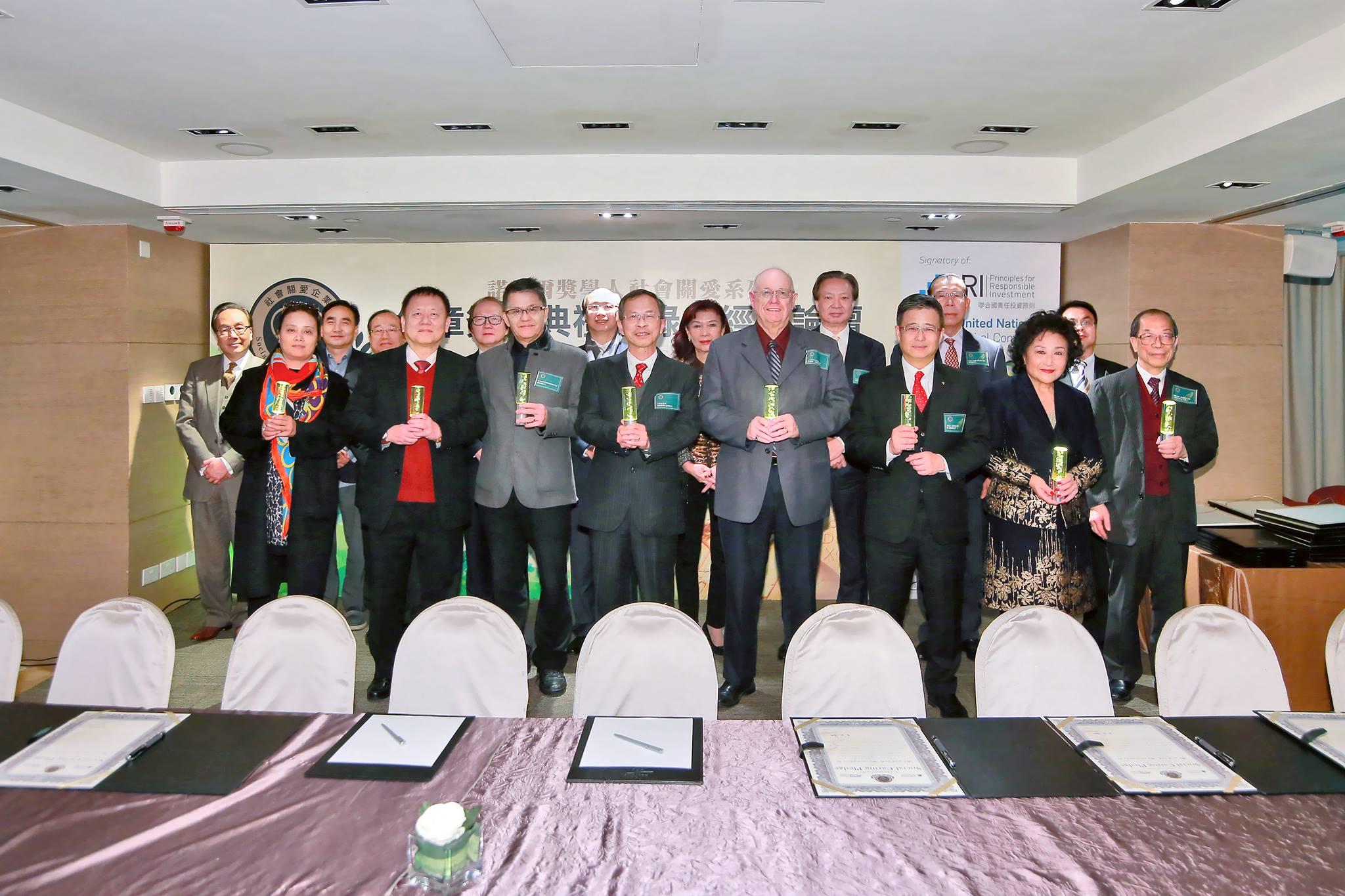 Green Economy Forum 37