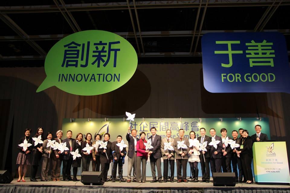 Social Enterprise Summit 3