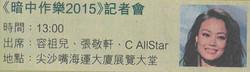 Concert 79