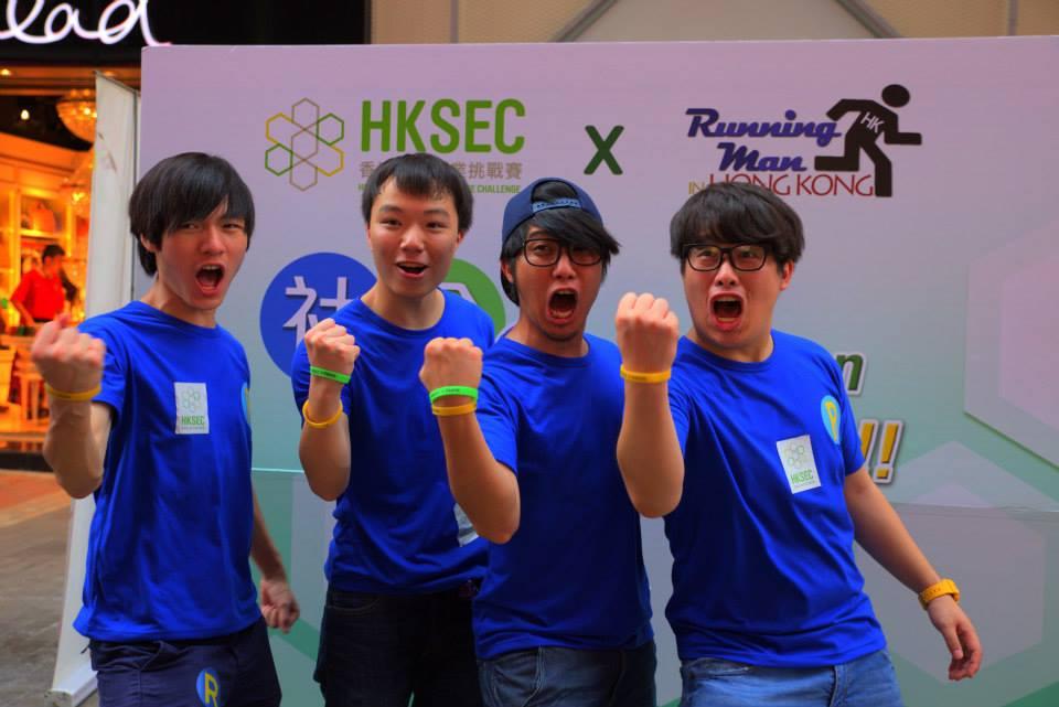 HKSEC 4