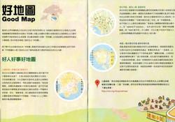 Good map 1