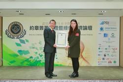 Green Economy Forum 8