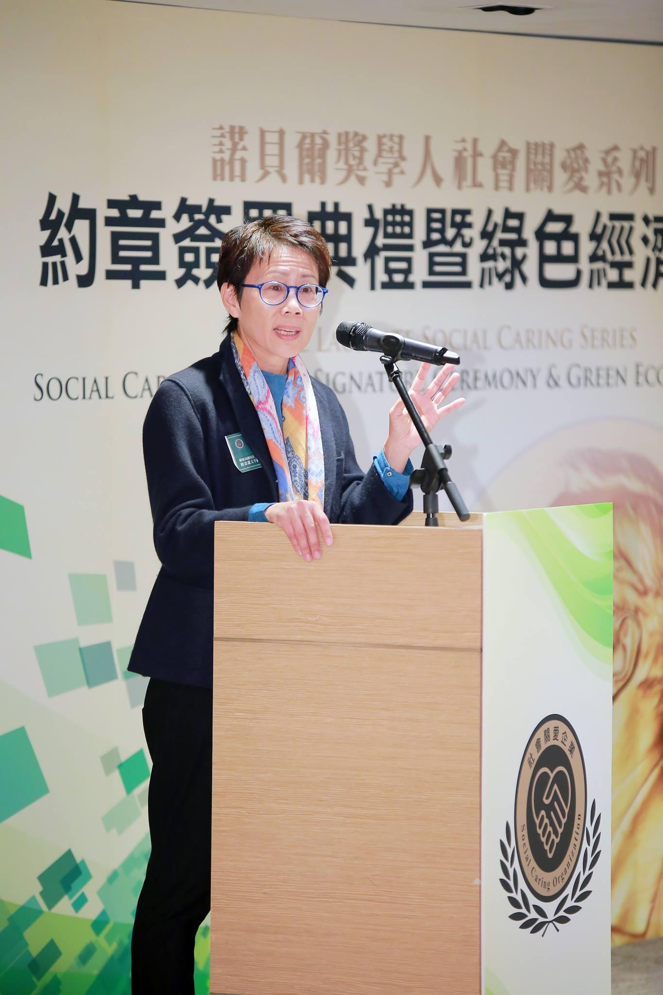 Green Economy Forum 33