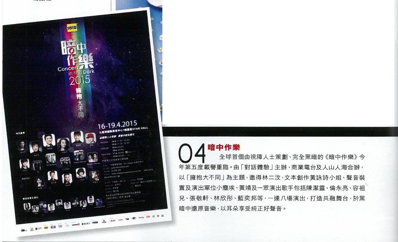 Concert 62