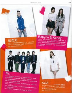 Concert 33