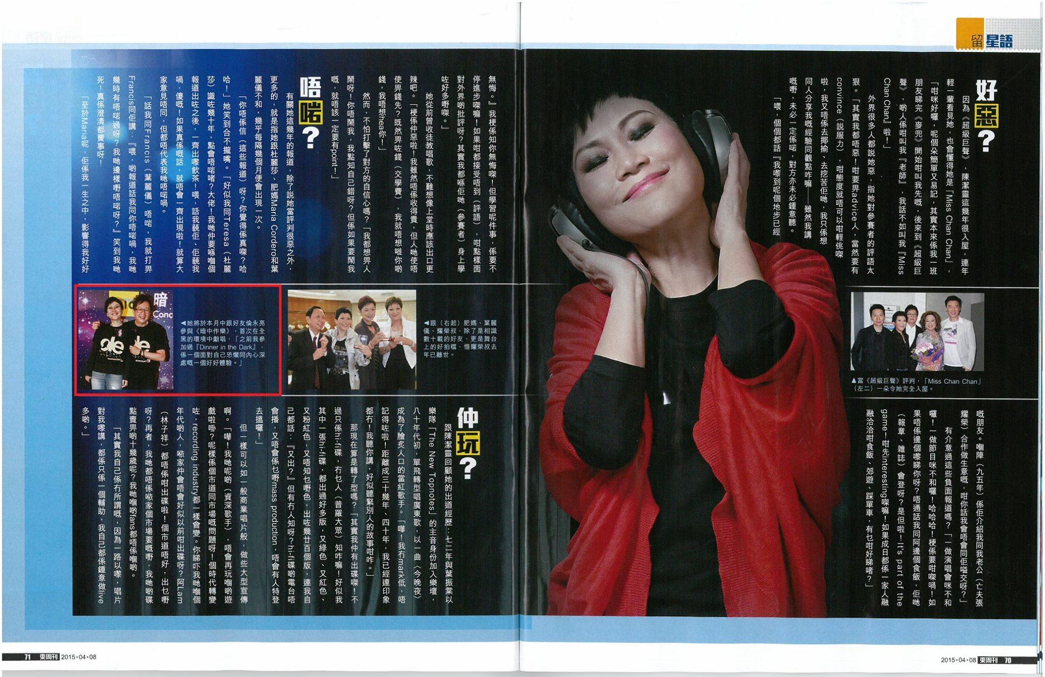 Concert 55