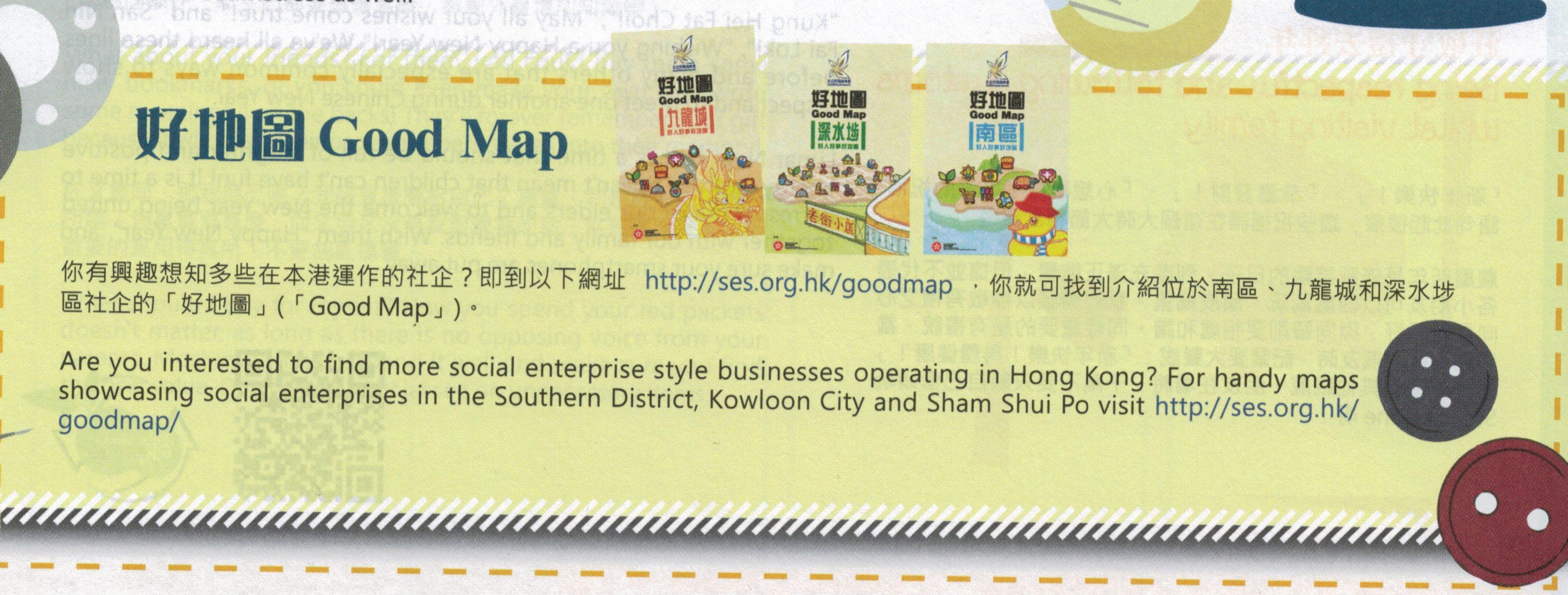 Good map 3