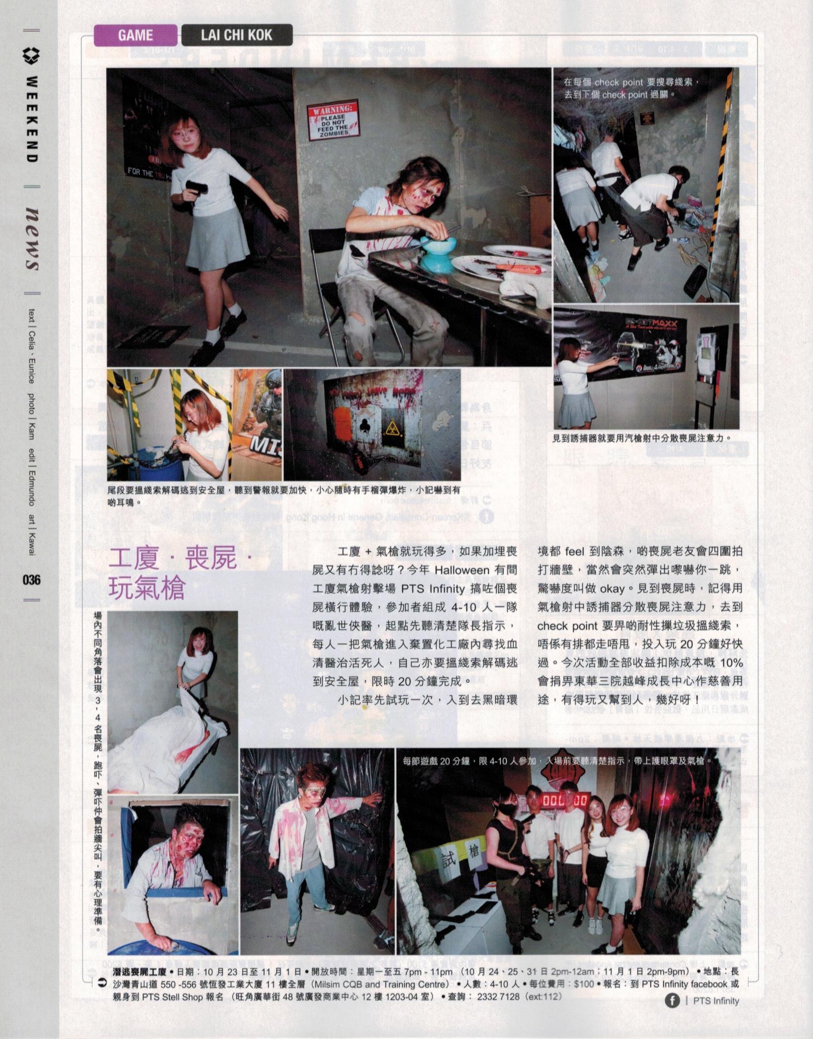 151002-U Magazine_P36