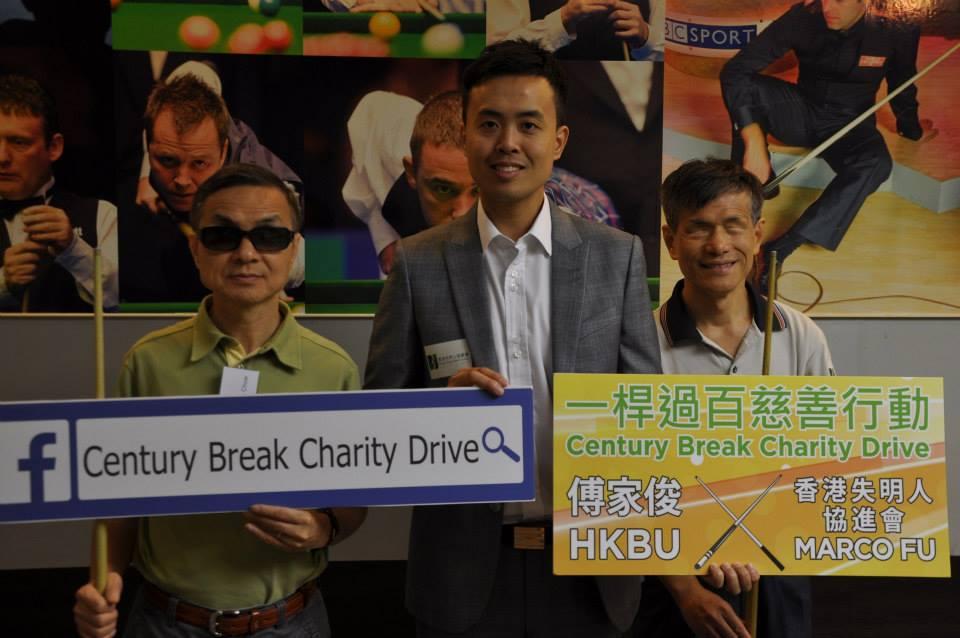 Charity Drive 17