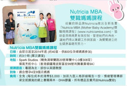 Mother Baby Academy 12