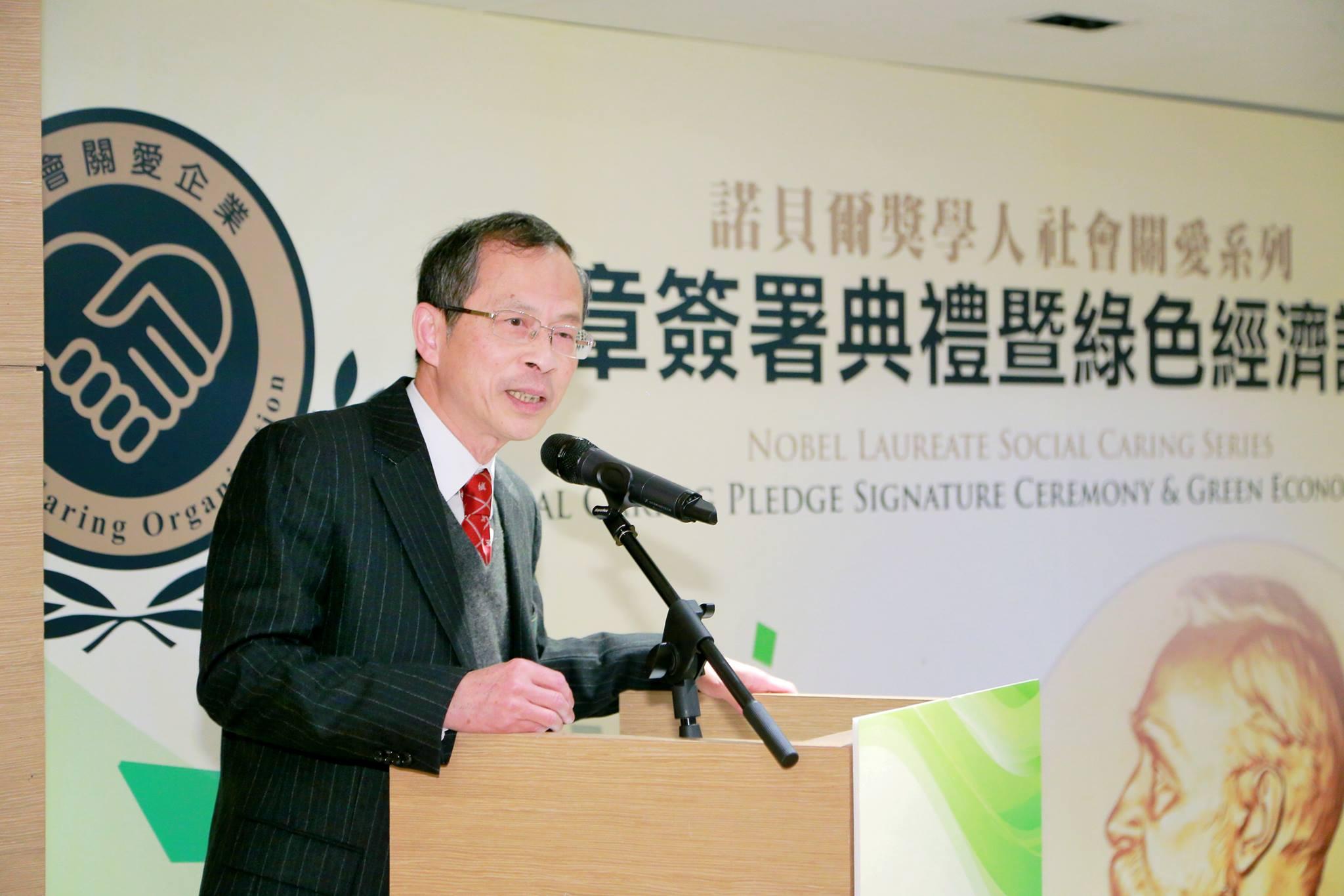 Green Economy Forum 42