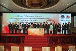 Future Leader Summit 4