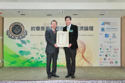 Green Economy Forum 14