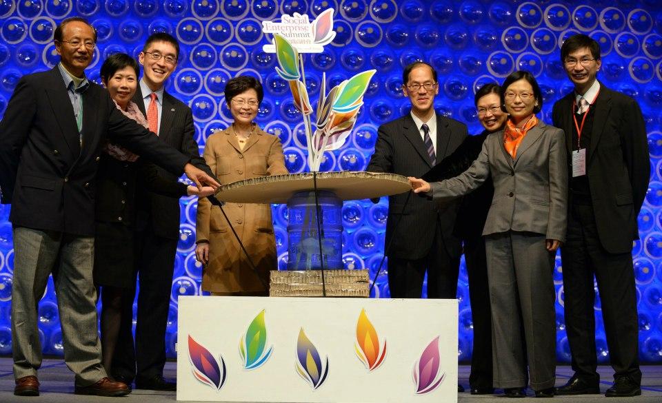 Social Enterprise Summit 47