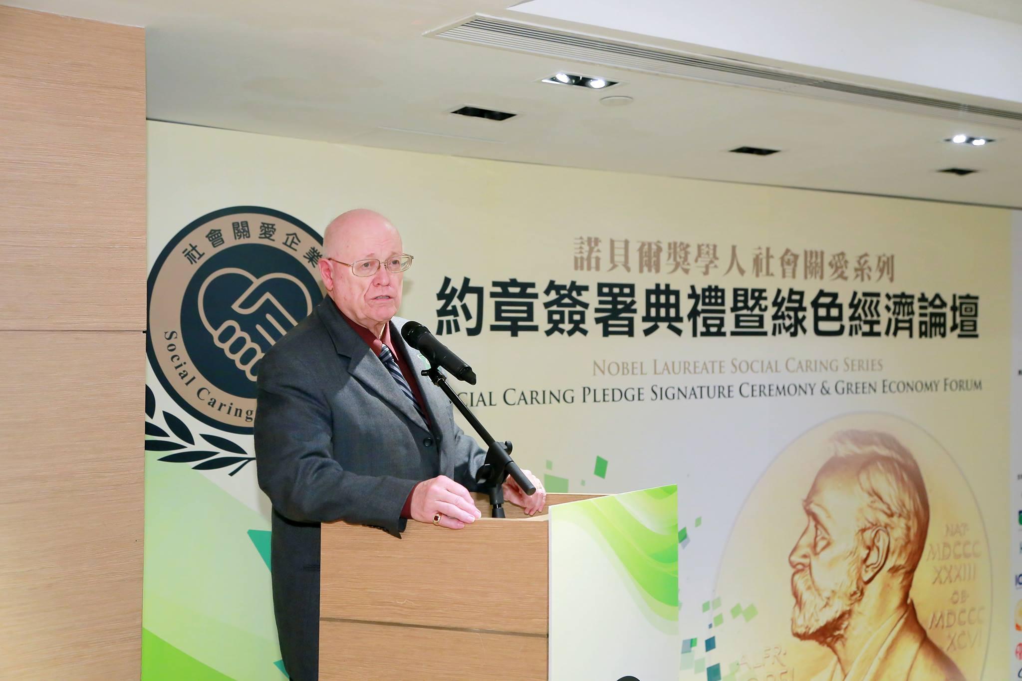 Green Economy Forum 15