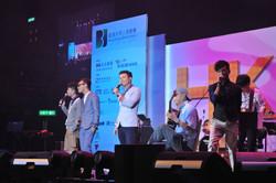 Concert 53