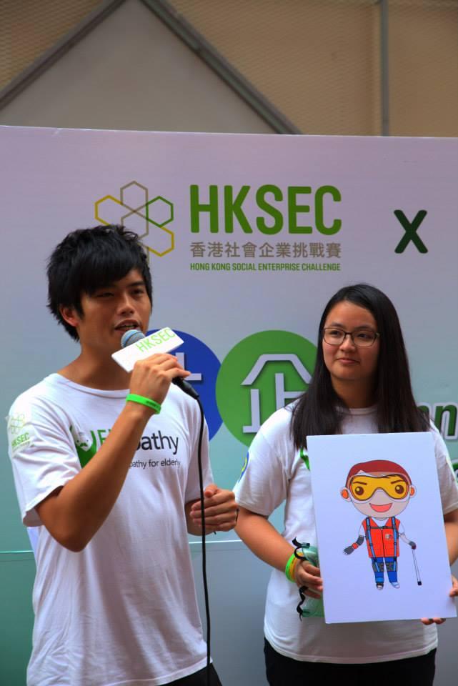 HKSEC 5