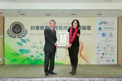 Green Economy Forum 26