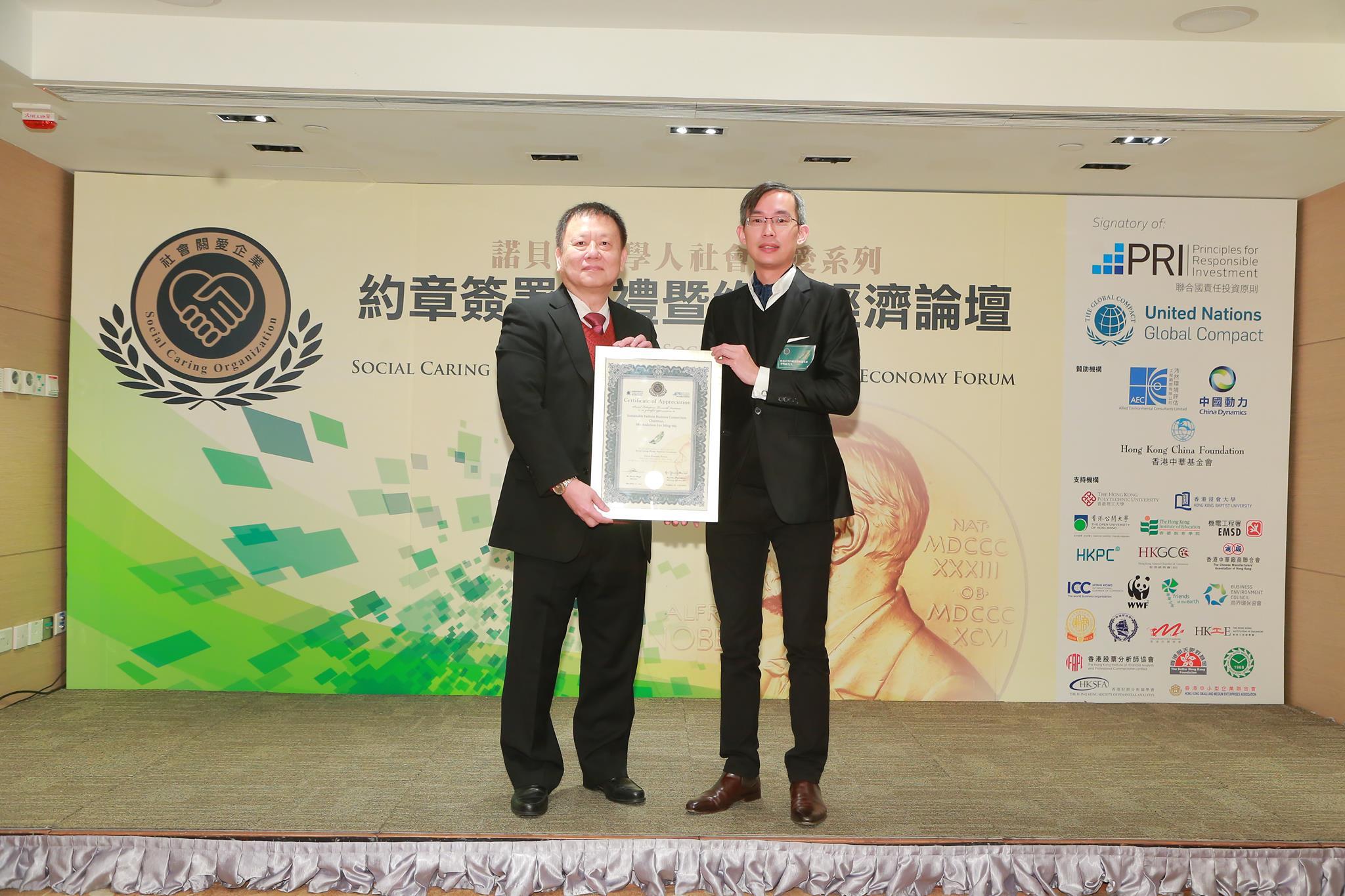 Green Economy Forum 36