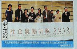 Social Enterprise Summit 12