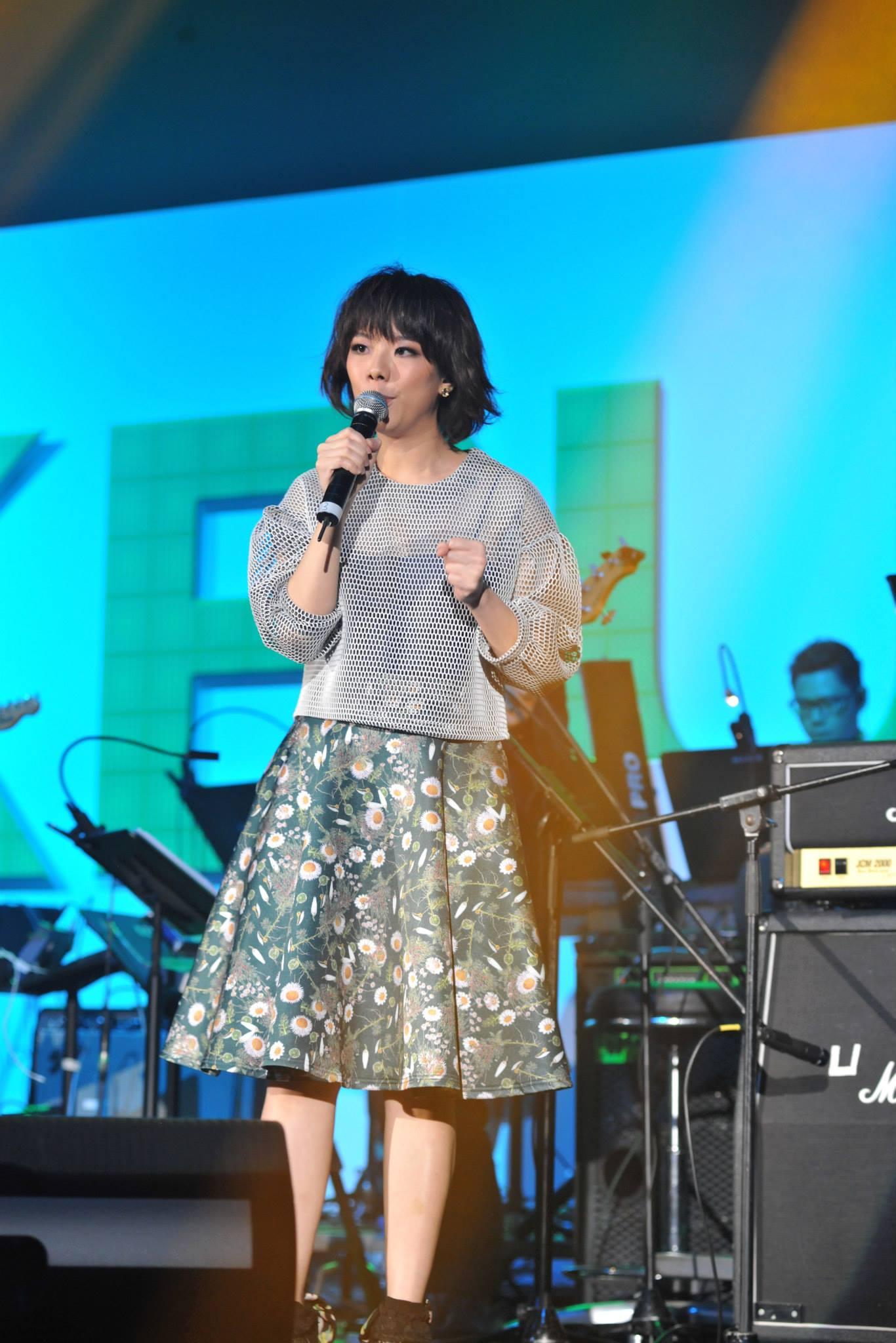 Concert 50