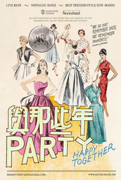 Oldies Night poster.JPG