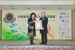 Green Economy Forum 25