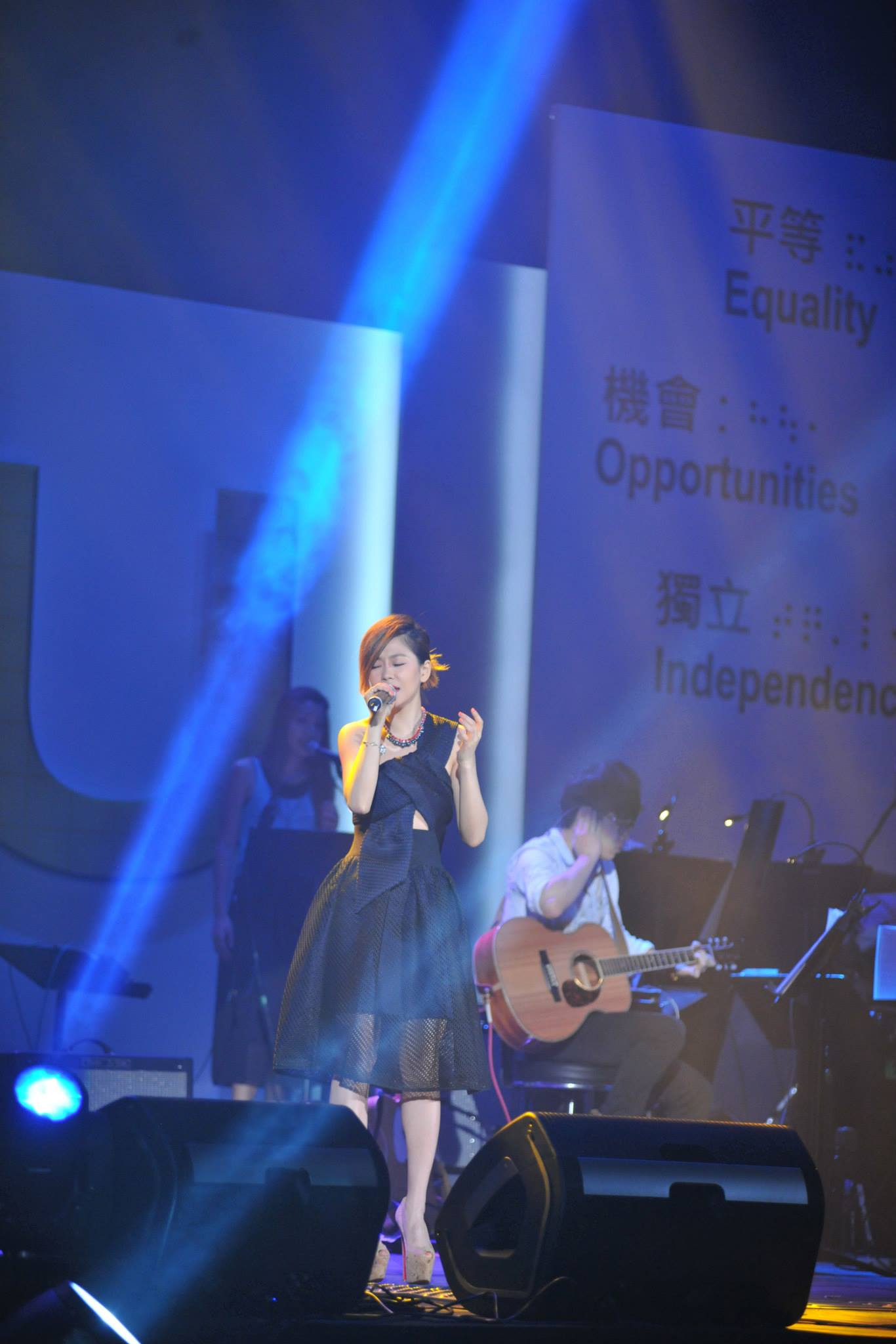 Concert 51