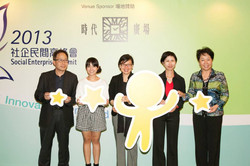 Social Enterprise Summit 8