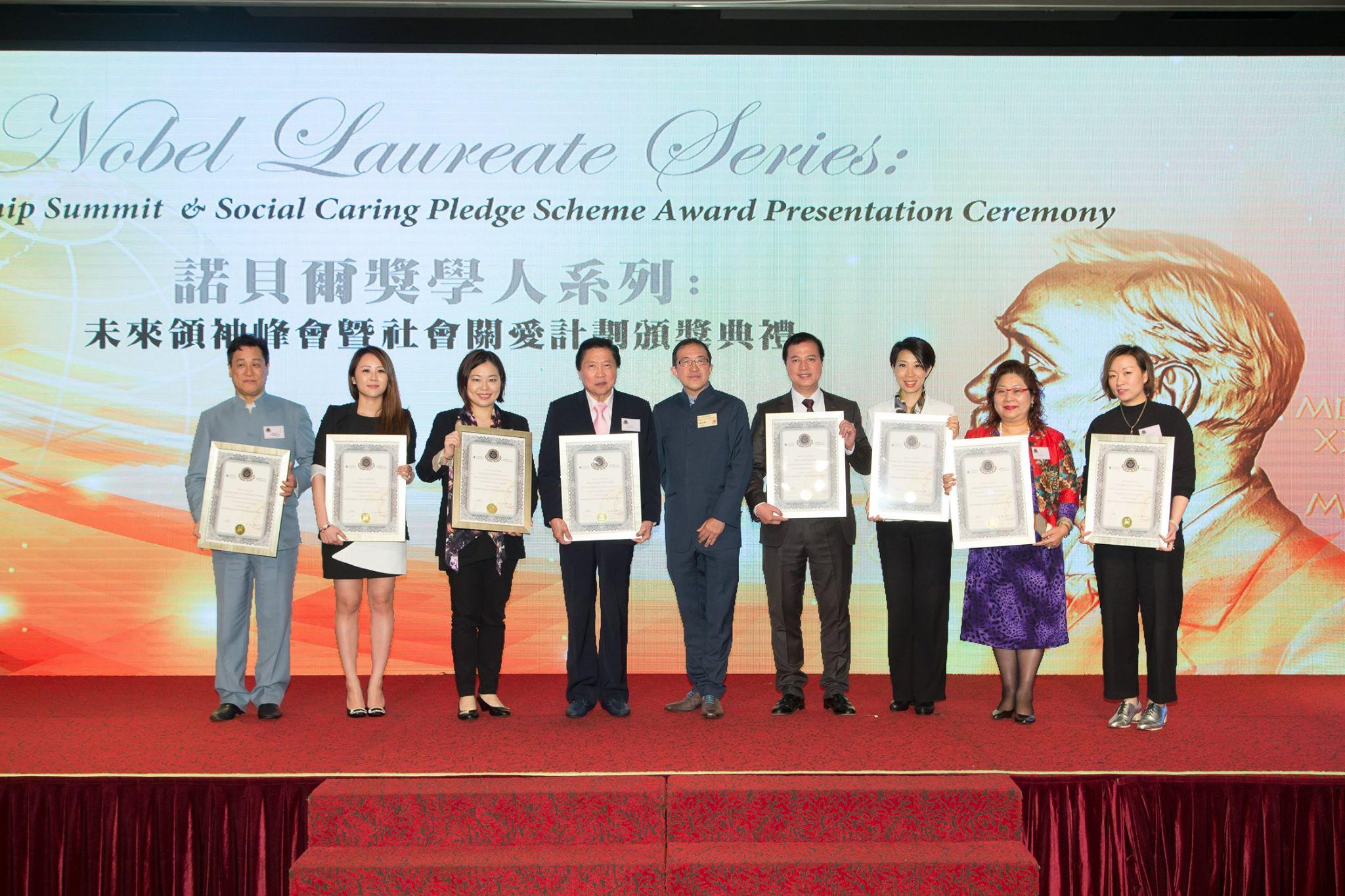 Future Leader Summit 22