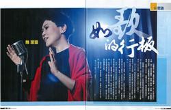 Concert 72