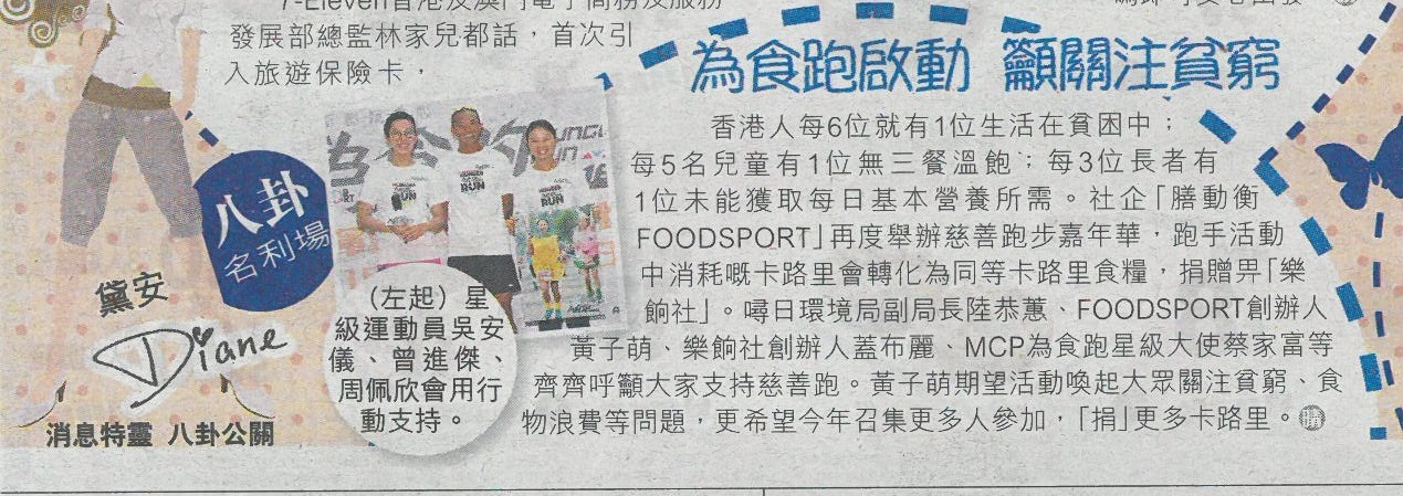 FOODSPORT 9