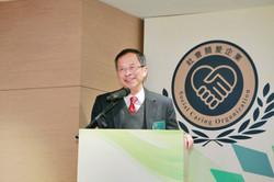 Green Economy Forum 30