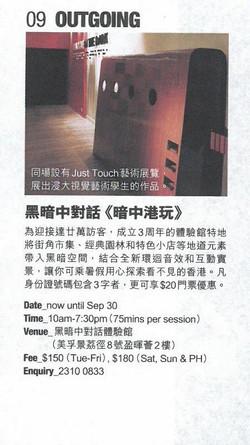 Discover Hong Kong 10