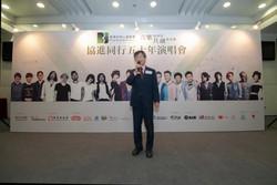 Concert 48