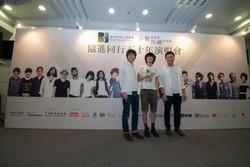 Concert 17