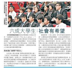 AIESEC Forum 1