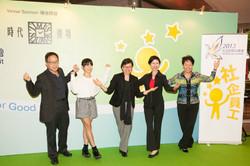 Social Enterprise Summit 7
