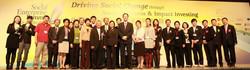 Social Enterprise Summit 70