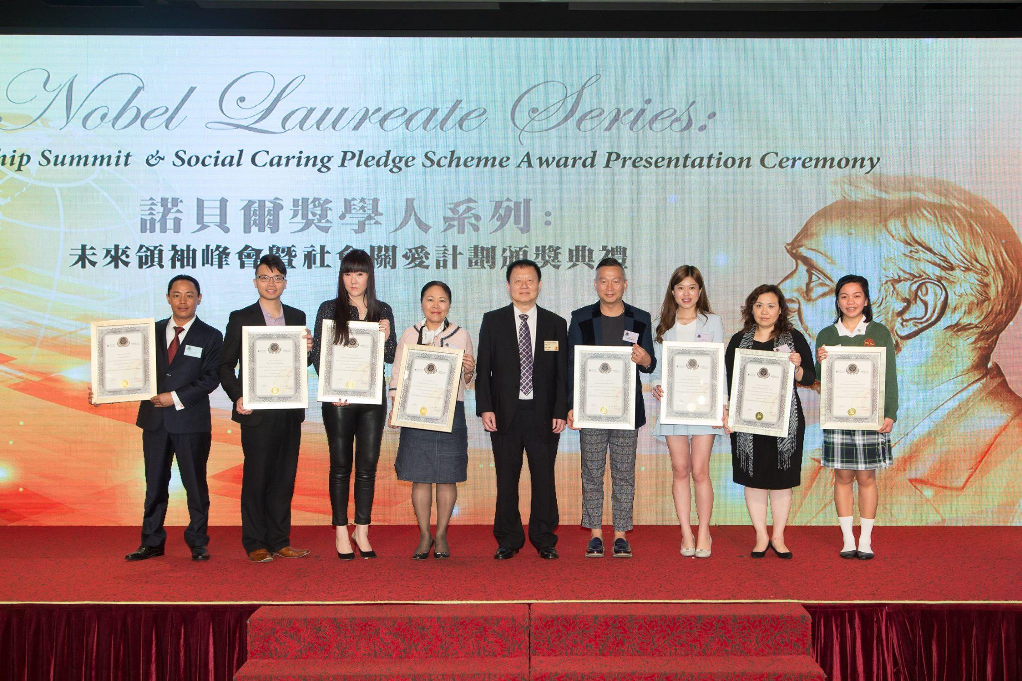 Future Leader Summit 34
