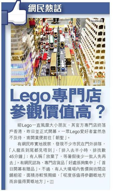 160819_Metro Daily_P18.JPG